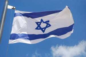 israel-flag-graafix-blogspot-com-flags-of-86079